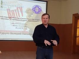 Руководитель биотехнологического кластера Кировской области В.Н. Туруло