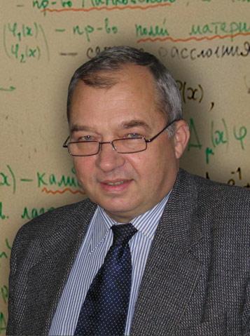 Президиум - Коми научный центр